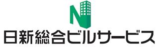日新総合ビルサービス株式会社